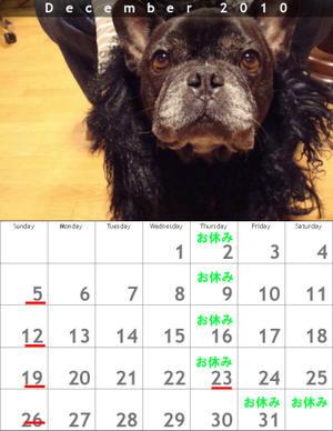 Calendar66eb7deff96b8b70641bfe1f440
